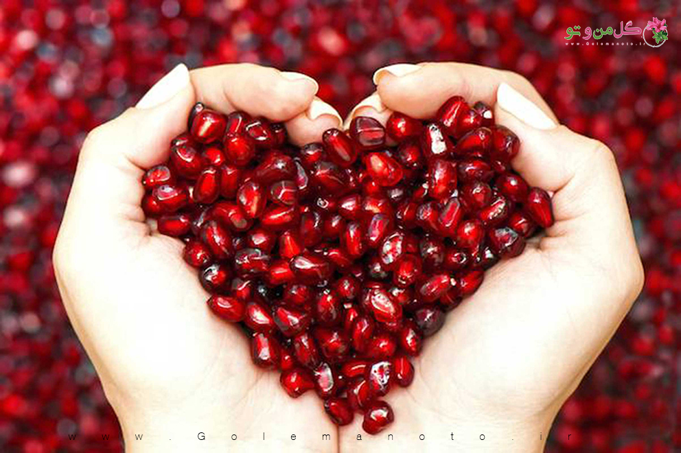 خواص درمانی انار - گل من و تو