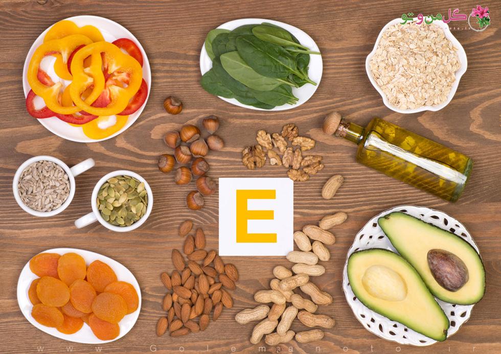 مواد غذایی سرشار از ویتامینe