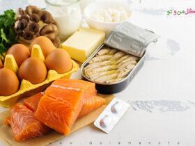 مواد غذایی سرشار از ویتامن D