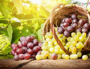 خواص درمانی انگور-گل من و تو