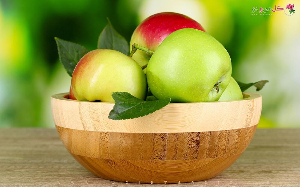 سیب-گل من و تو