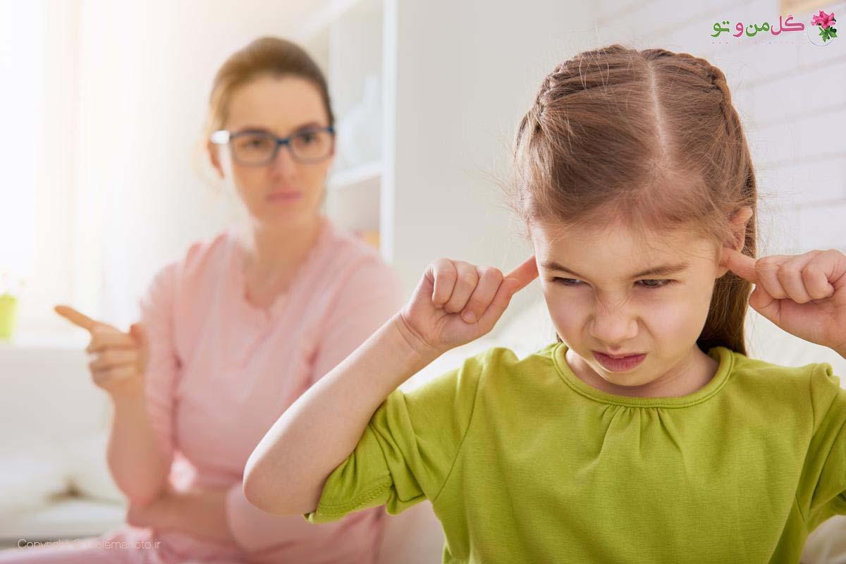 خشنونت غیر کلامی والدین