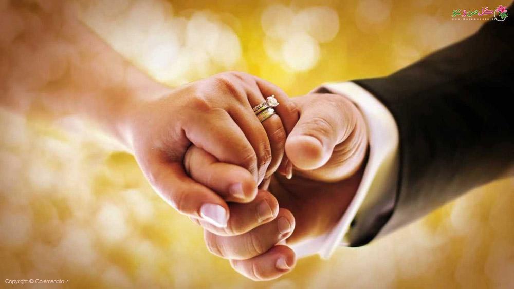 روش تعیین مهریه - ازدواج و مهریه