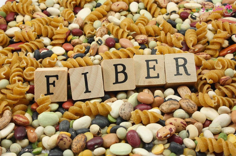 فیبر برای آب کردن شکم