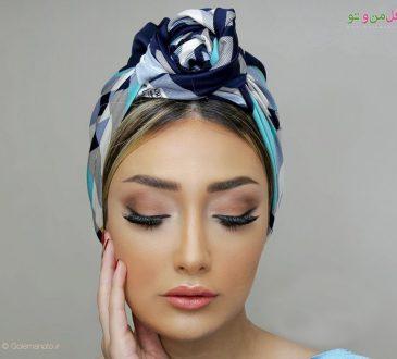 آموزش بستن روسری جینگول