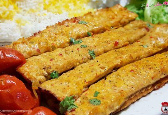 طرز تهیه کوبیده مرغ تابه ای - کباب کوبیده مرغ تابه ای