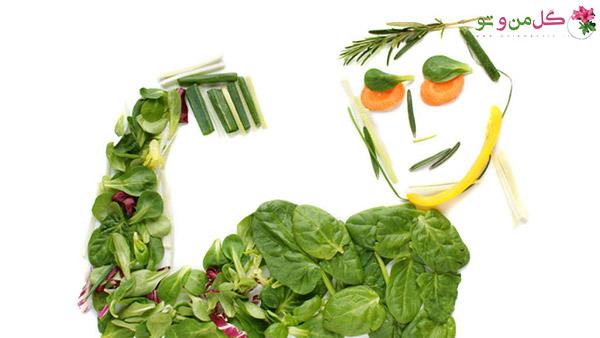 در گیاه خواری ماهیچههایتان کمی باید صبور باشند