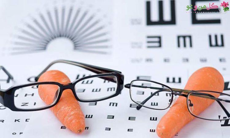 آیا هویج جای عینک را می گیرد ؟