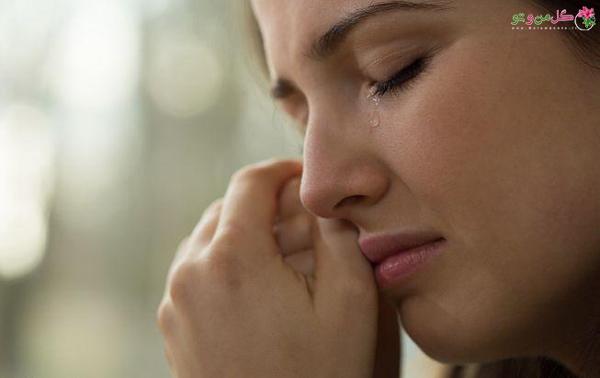 اشک هایتان