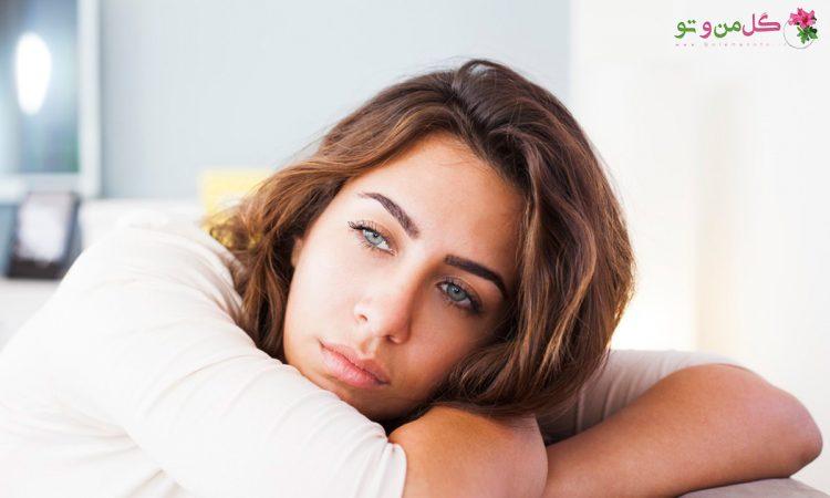 چرا همش خسته ام؟ سرکوب کردن احساسات