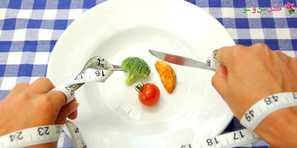 کمبود مواد مغذی و رژیم محدود کننده