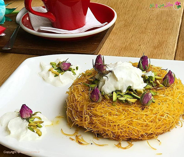 طرز تهیه کونفه ترکیه