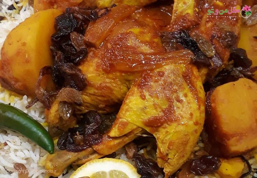 طرز تهیه مجبوس عربی با گوشت مرغ