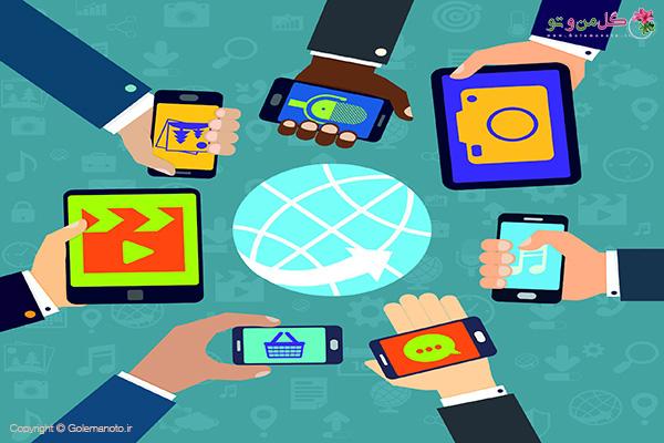 مزایای شبکه های اجتماعی