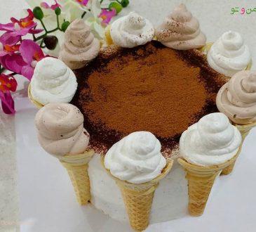 تزیین کیک با قیف بستنی جذاب (نون بستنی)