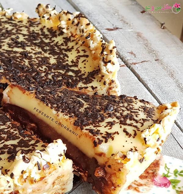 تارت پفیلا شکلاتی - تارت پاپ کورن شکلاتی