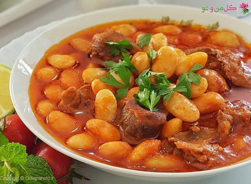 طرز تهیه فاصولیه غذای ترکیه ای