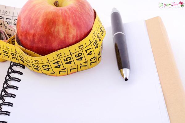 کاهش وزن و یادداشت کردن مواد غذایی