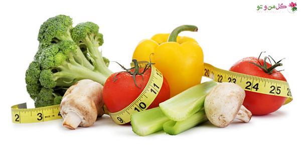 کاهش وزن با خوردن سبزیجات و میوه جات