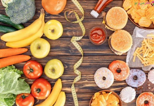 کالری مواد غذایی پرمصرف