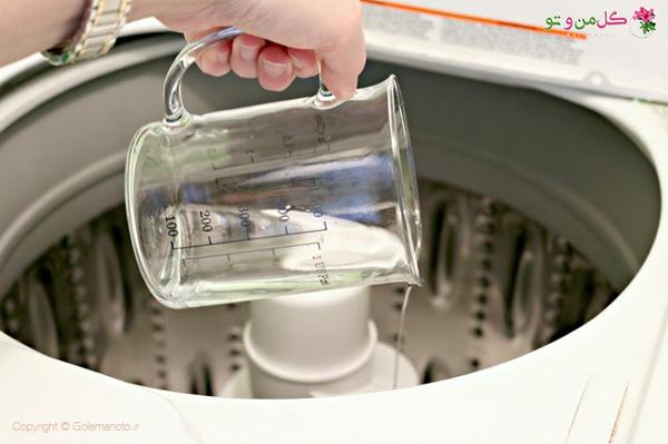 ریختن مواد در داخل لباس شویی