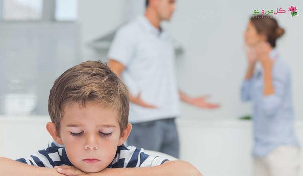 دلیل پایین بودن اعتماد به نفس - دعوا والدین