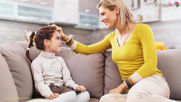 گفتگوی سالم با فرزندان