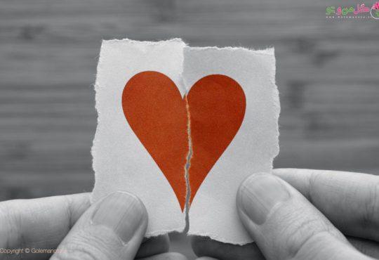 مهمترین فاکتور در ایجاد طلاق