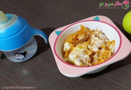 طرز تهیه ماکارونی برای نوزاد