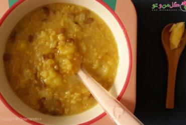 طرز تهیه عدسی با ماهیچه برای نوزاد