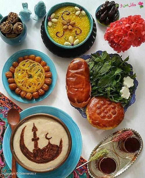 تزیین زیبا به شکل ماه رمضان