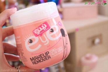 بررسی دستمال مرطوب پاک کننده آرایش نینو