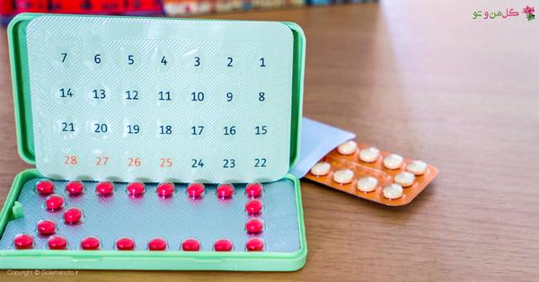 قرص پیشگیری از بارداری