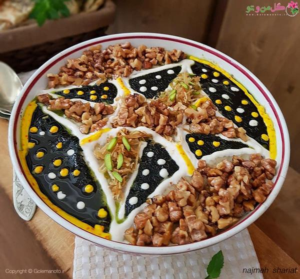 حلیم بادمجان با برنج
