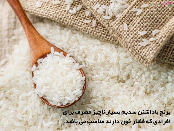 فواید برنج برای فشار خون