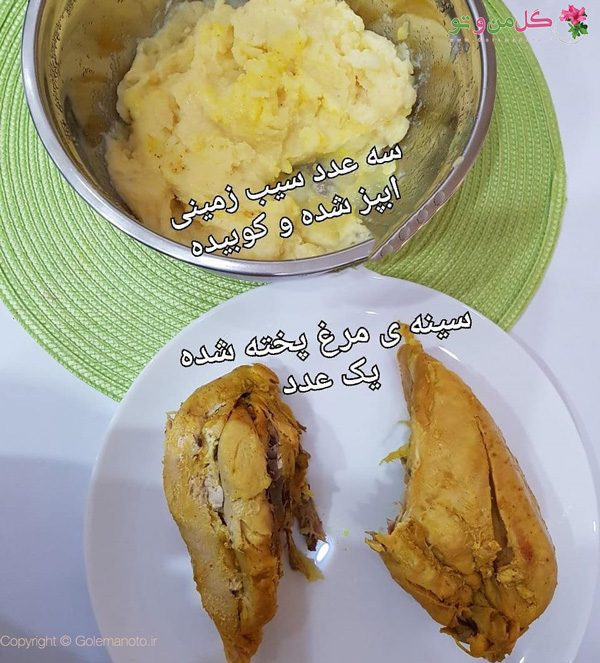 مواد لازم برای تهیه کوکوی مرغ