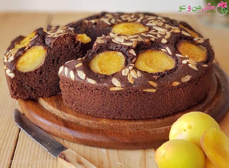 طرز تهیه کیک شکلاتی زردآلو