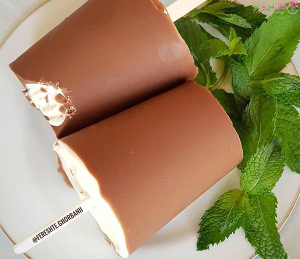 بستنی با روکش شکلات