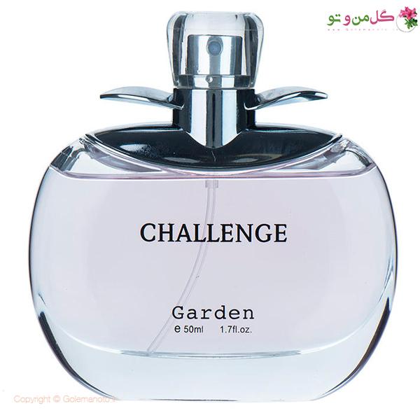 ادکلن زنانه Challenge Garden