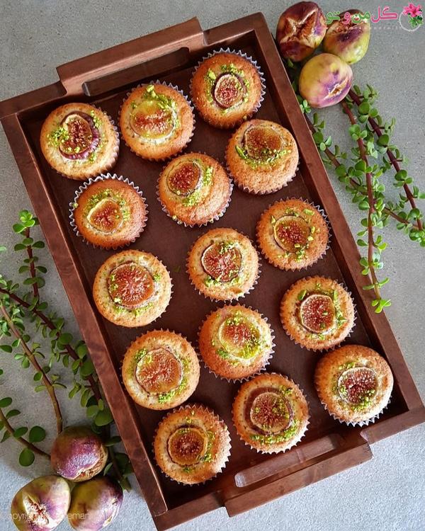کاپ کیک انجیر
