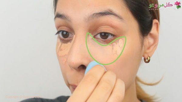 استفاده از کانسیلر برای زیر چشم