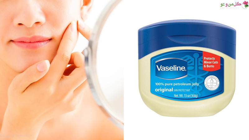 مزایای استفاده از وازلین برای پوست
