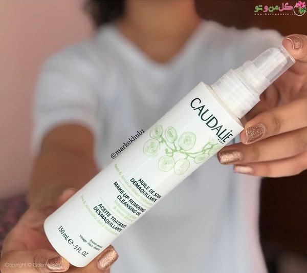 بررسی محلول پاک کننده آرایش کدلی