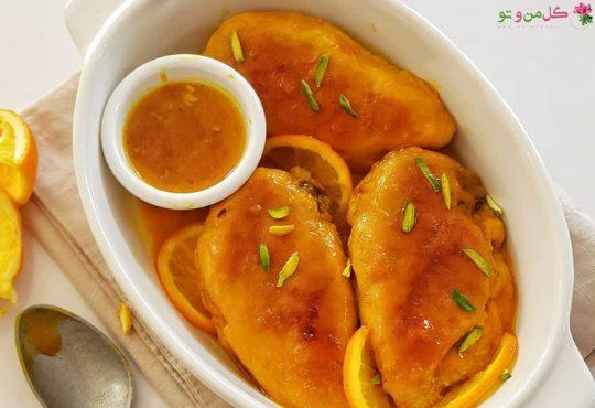 طرز تهیه مرغ پرتقالی