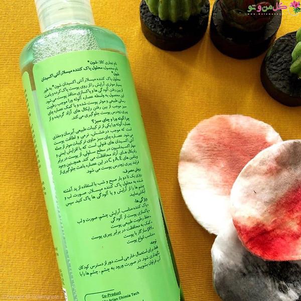 بررسی پاک کننده آرایش شون