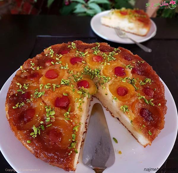 طرز تهیه کیک برگردان زردآلو و گیلاس