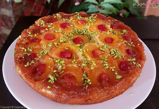 کیک برگردان زردآلو و گیلاس