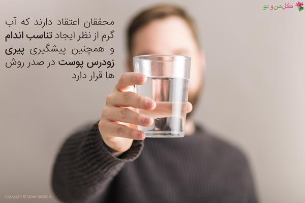 خواص نوشیدن آب ولرم برای سلامتی