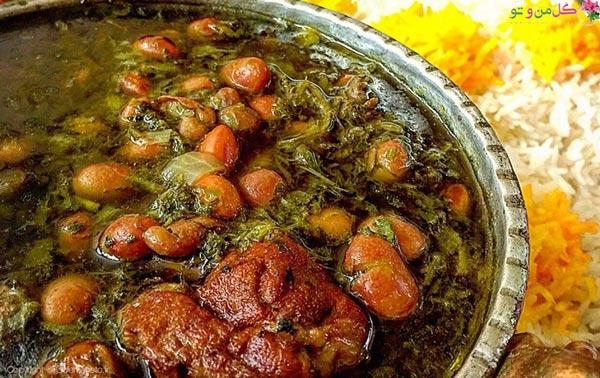بهترین غذاهای مجلسی ایرانی قورمه سبزی
