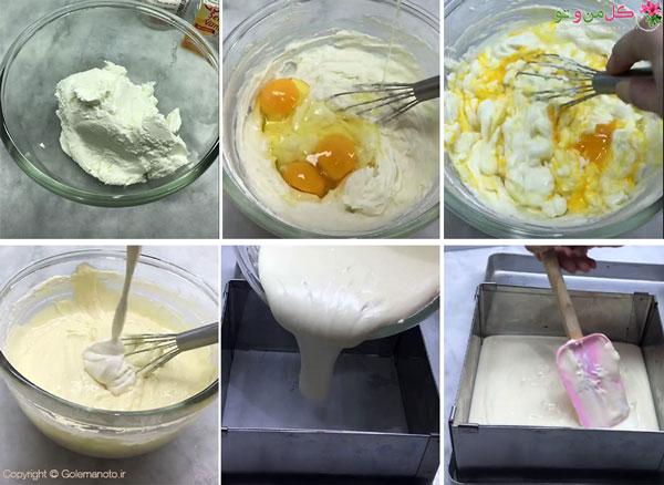 مراحل پخت کیک چیز کیک کادایف
